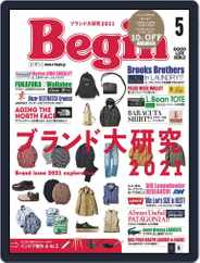 Begin ビギン (Digital) Subscription March 16th, 2021 Issue