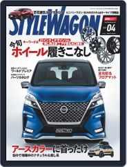 STYLE WAGON スタイルワゴン (Digital) Subscription March 16th, 2021 Issue