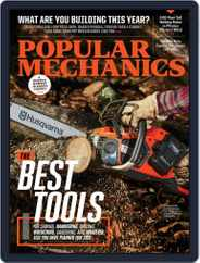 Popular Mechanics (Digital) Subscription March 1st, 2021 Issue