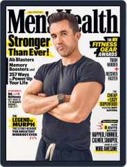Men's Health (Digital) Subscription May 1st, 2021 Issue