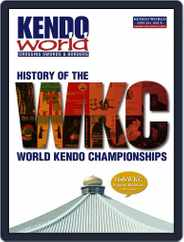 Kendo World Special Edition Magazine (Digital) Subscription May 27th, 2015 Issue