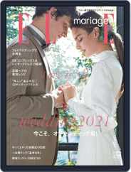 エル・マリアージュ ELLE mariage Magazine (Digital) Subscription March 6th, 2021 Issue