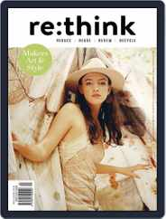 Re:Think (Digital) Subscription December 1st, 2020 Issue