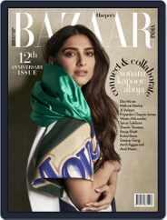 Harper's Bazaar India (Digital) Subscription March 1st, 2021 Issue