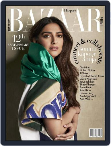Harper's Bazaar India March 1st, 2021 Digital Back Issue Cover