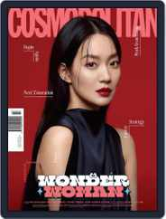 Cosmopolitan Korea (Digital) Subscription February 5th, 2021 Issue