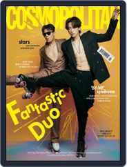 Cosmopolitan Korea (Digital) Subscription January 5th, 2021 Issue