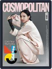 Cosmopolitan Korea (Digital) Subscription November 5th, 2020 Issue