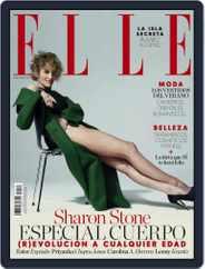 Elle España (Digital) Subscription May 1st, 2021 Issue