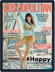 Cosmopolitan España (Digital) Subscription May 1st, 2021 Issue