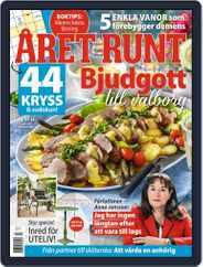 Året Runt (Digital) Subscription April 22nd, 2021 Issue