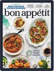 Bon Appetit (Digital) Subscription May 1st, 2021 Issue