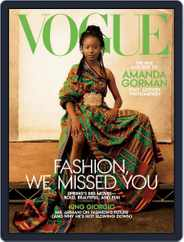 Vogue (Digital) Subscription May 1st, 2021 Issue