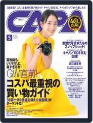 CAPA (キャパ) (Digital) Subscription April 19th, 2021 Issue
