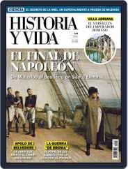 Historia Y Vida (Digital) Subscription May 1st, 2021 Issue