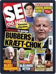 SE og HØR (Digital) Subscription April 21st, 2021 Issue