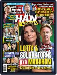 Hänt i Veckan (Digital) Subscription April 21st, 2021 Issue