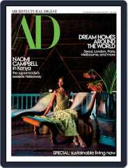 Architectural Digest (Digital) Subscription May 1st, 2021 Issue