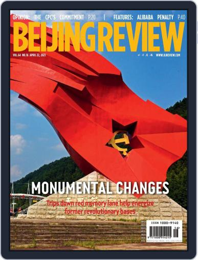 Beijing Review (Digital) April 22nd, 2021 Issue Cover