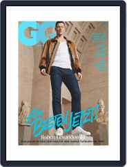 GQ (D) (Digital) Subscription April 1st, 2021 Issue
