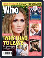 WHO (Digital) Subscription May 3rd, 2021 Issue