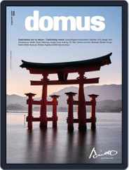 Domus (Digital) Subscription April 1st, 2021 Issue