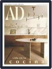 Ad España (Digital) Subscription May 1st, 2021 Issue