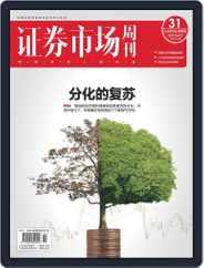 Capital Week 證券市場週刊 (Digital) Subscription April 23rd, 2021 Issue