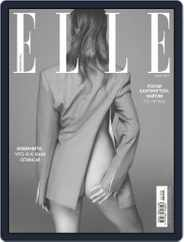Elle Russia (Digital) Subscription May 1st, 2021 Issue
