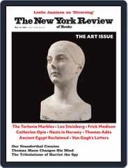 The New York Review of Books (Digital) Subscription May 13th, 2021 Issue