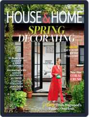 House & Home (Digital) Subscription May 1st, 2021 Issue
