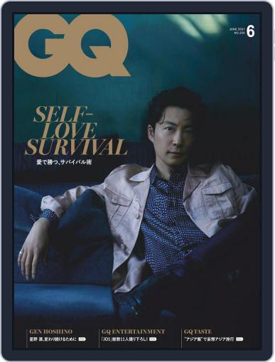 Gq Japan (Digital) April 25th, 2021 Issue Cover