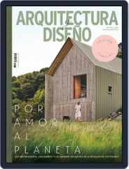 Arquitectura Y Diseño (Digital) Subscription May 1st, 2021 Issue
