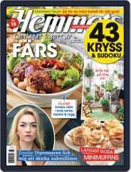 Hemmets Veckotidning (Digital) Subscription April 27th, 2021 Issue