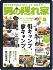 男の隠れ家 (Digital) Subscription March 27th, 2021 Issue
