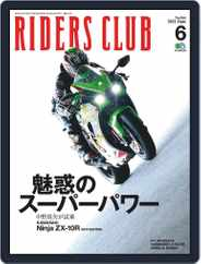 Riders Club ライダースクラブ (Digital) Subscription April 27th, 2021 Issue