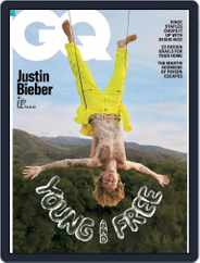 GQ (Digital) Subscription May 1st, 2021 Issue