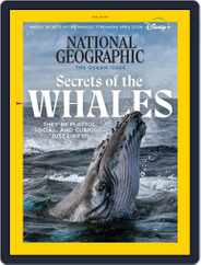 National Geographic Magazine - UK (Digital) Subscription May 1st, 2021 Issue