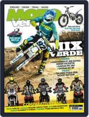 Moto Verde (Digital) Subscription April 1st, 2021 Issue