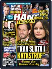 Hänt i Veckan (Digital) Subscription April 28th, 2021 Issue