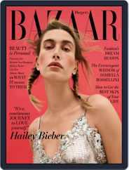Harper's Bazaar (Digital) Subscription May 1st, 2021 Issue