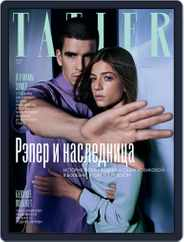 Tatler Russia (Digital) Subscription May 1st, 2021 Issue