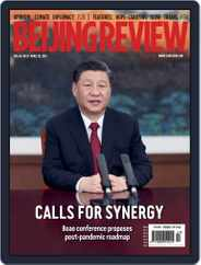 Beijing Review (Digital) Subscription April 29th, 2021 Issue