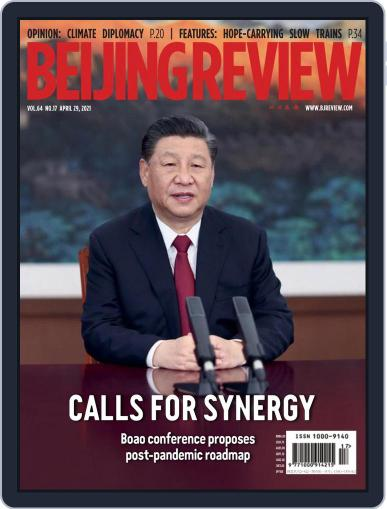 Beijing Review (Digital) April 29th, 2021 Issue Cover