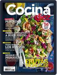COCINA DIEZ (Digital) Subscription May 1st, 2021 Issue