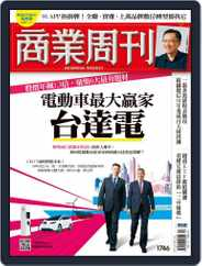 Business Weekly 商業周刊 (Digital) Subscription May 3rd, 2021 Issue