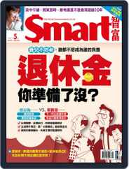 Smart 智富 (Digital) Subscription May 1st, 2021 Issue