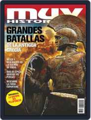 Muy Interesante Historia (Digital) Subscription May 1st, 2021 Issue
