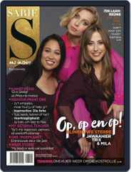 Sarie (Digital) Subscription May 1st, 2021 Issue