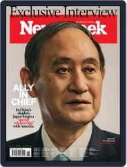 Newsweek International (Digital) Subscription May 7th, 2021 Issue